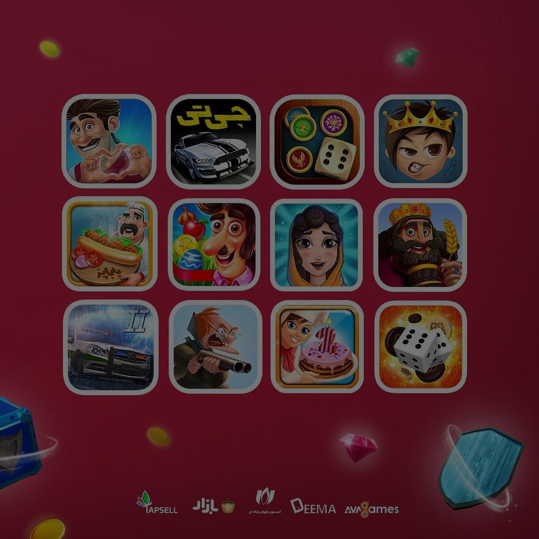 کمپین مشترک بازیسازان ایرانی با شعارتوخونه بمون،«سرگرمیت با ما»